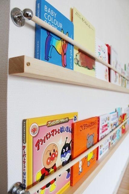 壁に絵本の収納棚をDIY - とにかく気楽に暮らしたい。