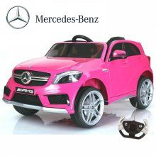 pink 12v audi a45 battery powered ride on car for kids