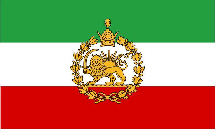 Naval flag of Iran 1933-1980 - 伊朗國旗 - 維基百科,自由的百科全書