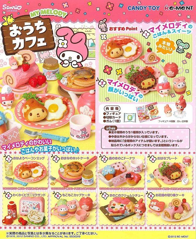 My Melody Ouchi Cafè Offically available in end of July ...