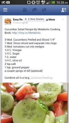 Best Cucumber Salad recipe that I have found. I like to through some feta cheese on top.