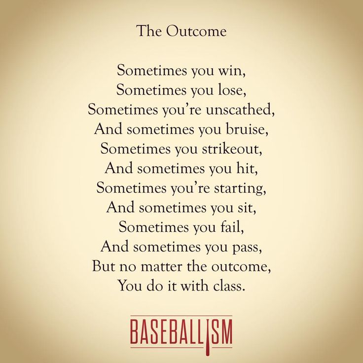 Baseball Coach Quotes Inspirational
