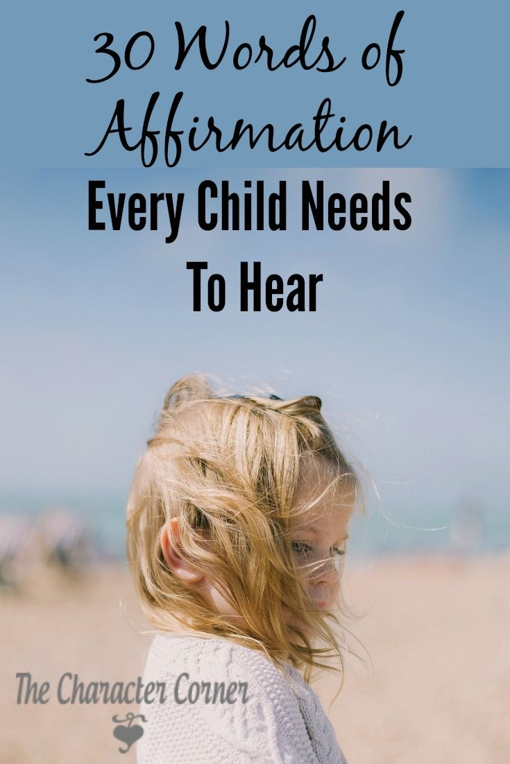 Our kids need to hear words of affirmation daily.  Here are 30 phrases to use to affirm them.