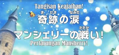 Download One Piece Episode 730 | SampaiJumpa