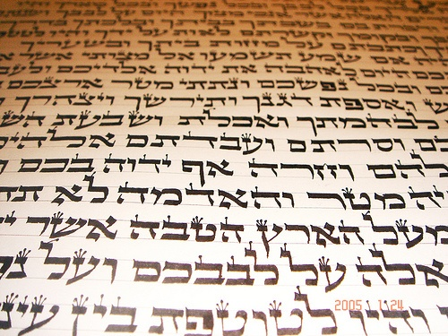 99 Best Images About Calligraphy Hebrew On Pinterest A