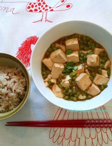 トレーダージョーズのグリーンピースと豆腐丼レシピ 簡単