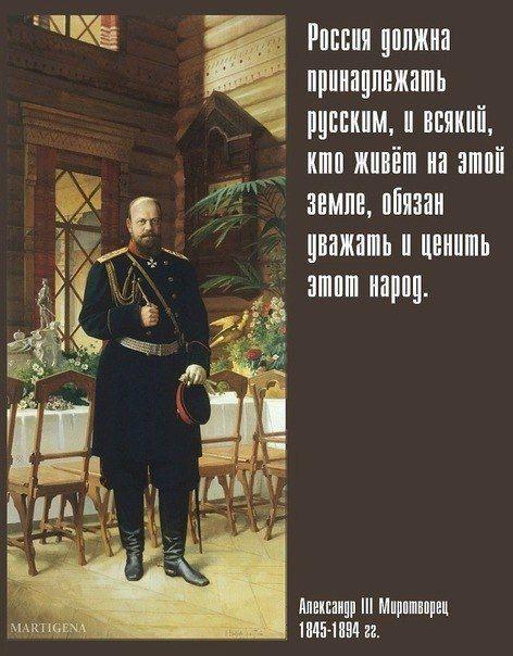 Дмитриев-Оренбургский Н.Д. Портрет имп. Александра III. 1896. Гос. Исторический музей. Москва.