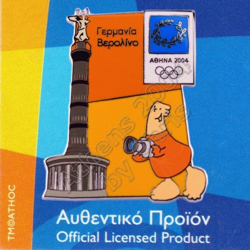 Athens 2004 Olympic Store European Capitals