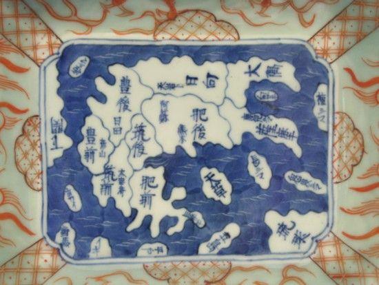 F471 古伊万里・赤絵鳳凰龍文九州地図皿(江戸時代)の詳細画像(2)