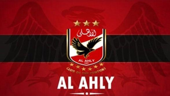 تردد قناة الأهلي 2020 Al Ahly Tv الجديد على نايل سات شوف 360 الإخبارية Movie Posters Poster Movies