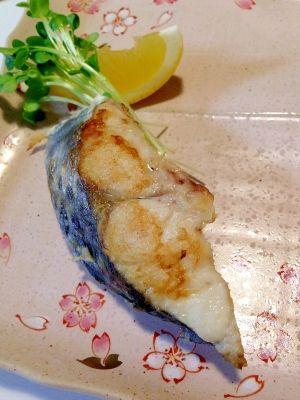シンプルさわらの塩焼き レシピ・作り方 by なしぴろ|楽天レシピ