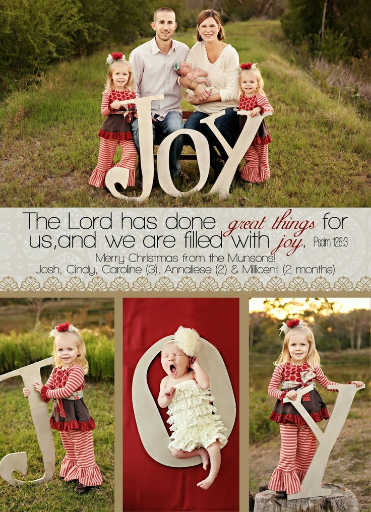 JOY! Photo Session Ideas | Props | Prop | Child Photography | Clothing Inspiration| Fashion | Pose Idea | Poses | Christmas Card | Oversized Letters | Christmas