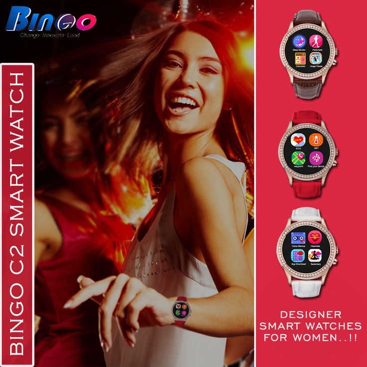 #Bingo #C2 Whether it's your cute and fun dates or party night! Up your class with Bingo Stylish Smart Watches that gives you a jazzy look. For more information,  Visit: http://bit.ly/2cCu4yr