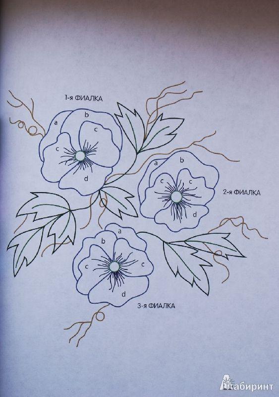 Иллюстрация 8 из 8 для Бразильская вышивка. Цветочные мотивы - Макбуле Каптаноглу | Лабиринт - книги. Источник: dioanna