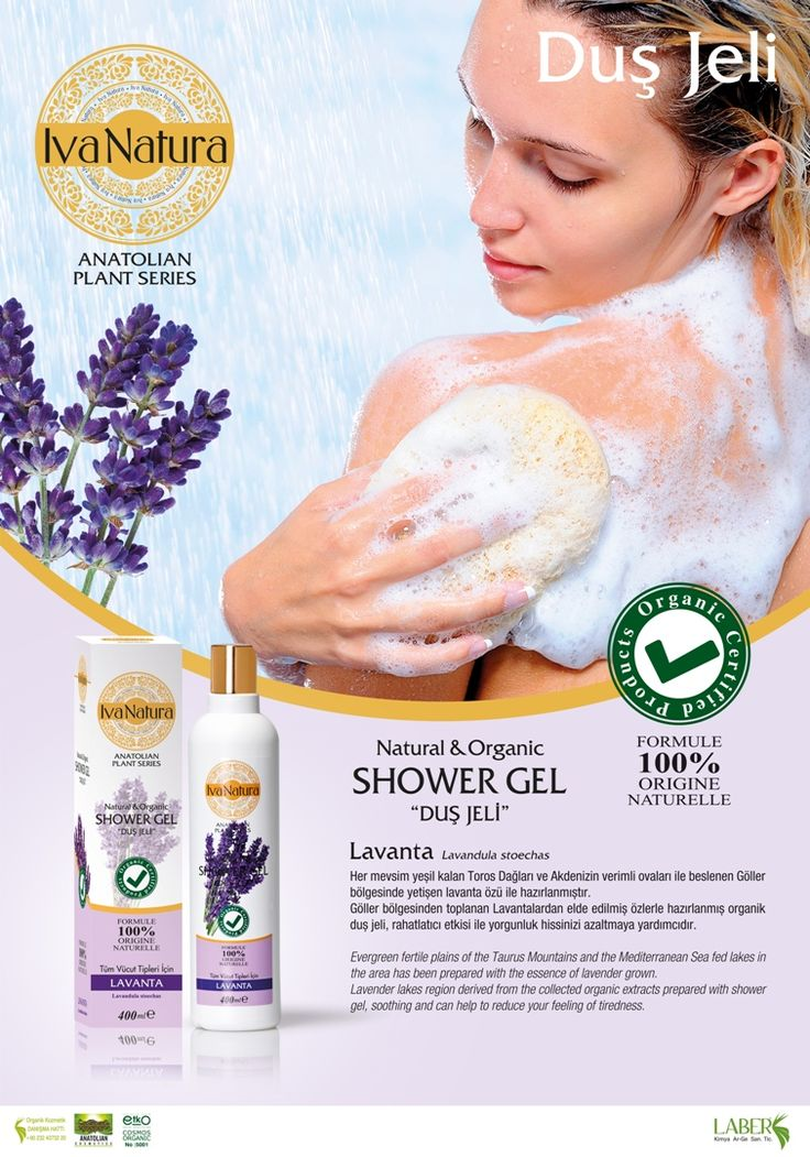 organic shower gel with Lavender