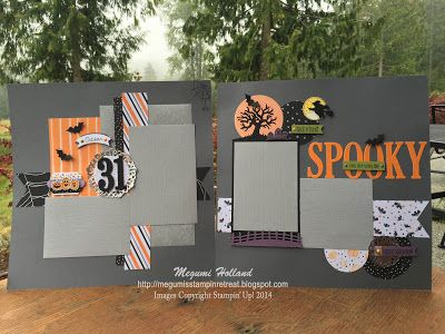 Megumi's Stampin Retreat, Stampin' Up! Spooky Fun Stamp Set, Stampin' Up! Halloween Scenes Edgelits, Stampin' Up! Halloween Night DSP, Stampin' Up! 2016 Holiday Catalog