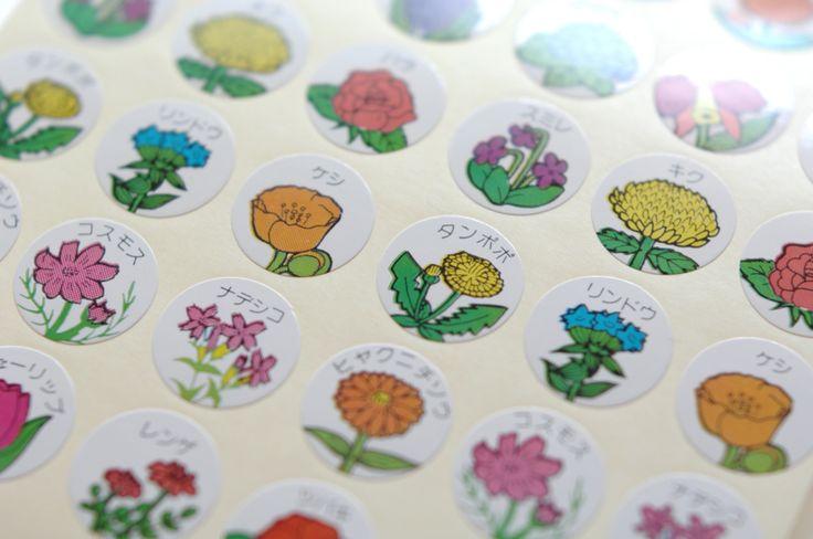 花シールの商品写真