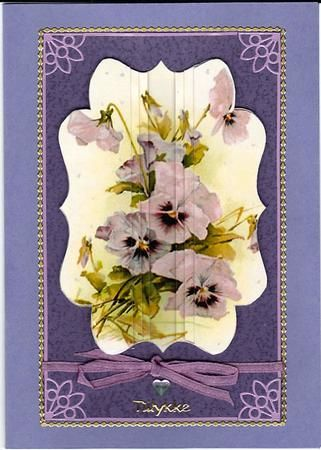 Pansey Bracket Side Stacker on Craftsuprint designed by Ann-marie Vaux - made by Bodil Lundahl - For this very lovely image you make a beautiful card just using a card and a background in perfectly matching colours. I printed the image on glossy photopaper and used a purple background with a structure in a darker tone and a card in a lighter tone. The image is built up with 1,5 mm pads and the background framed with purple corner stickers and edge line next to a gold sticker line. To make a…