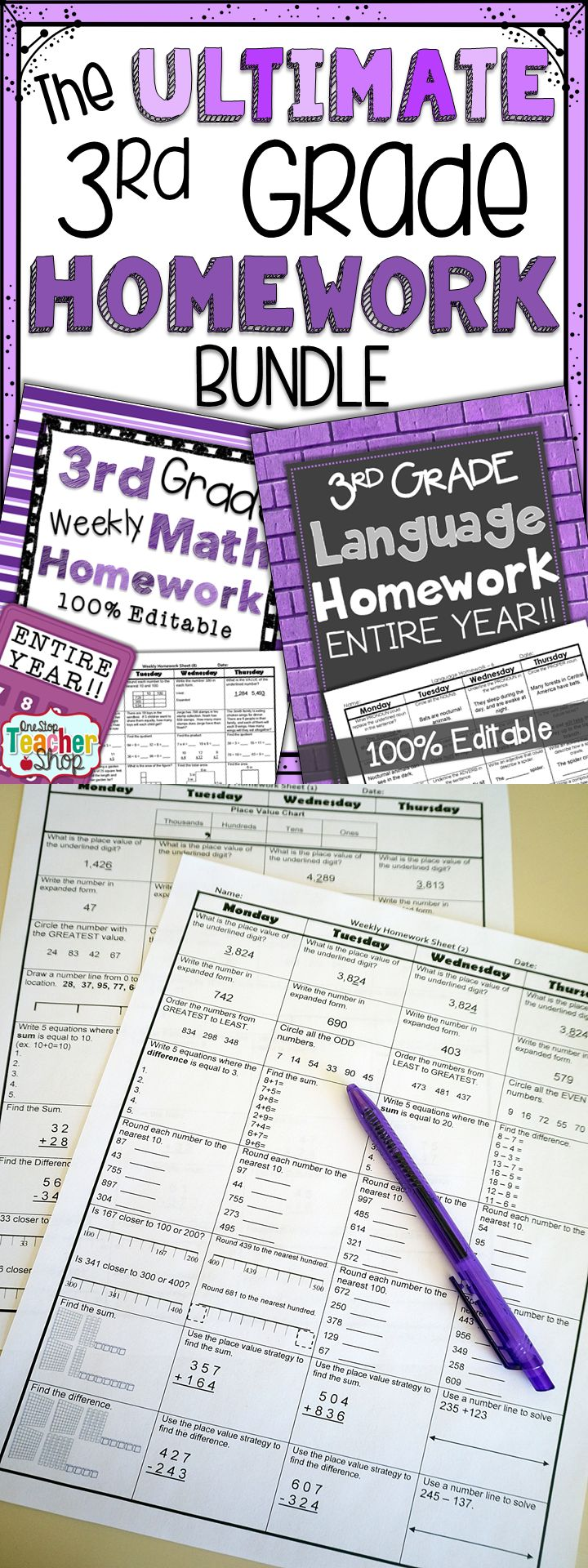 3rd Grade Math & Language Homework for the ENTIRE YEAR. This third grade homework (or centers, or morning work) is 100% EDITABLE, and comes with ANSWER KEYS! Common Core Aligned. Paid