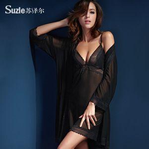 Suze Er pijamale de vară de sex feminin bretele sexy ispită de lux Superb mari dantelă cămașă de noapte cămașă de noapte din trei piese 81187
