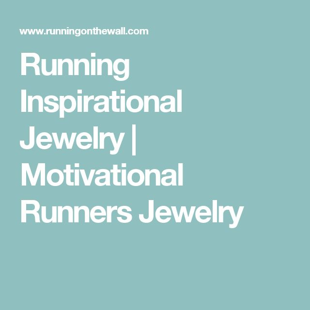 Running Inspirational Jewelry | Motivational Runners Jewelry