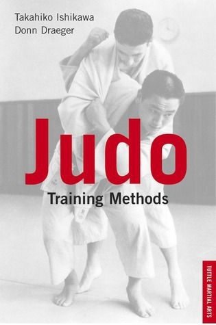 judo training book