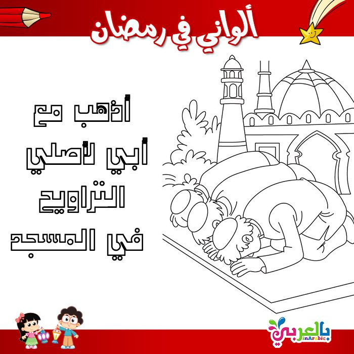 Kids Praying Coloring Book Coloring Books Free Printable Cards Coloring Pages For Kids