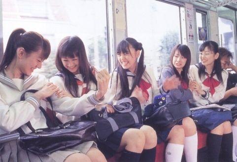Subway Japonais