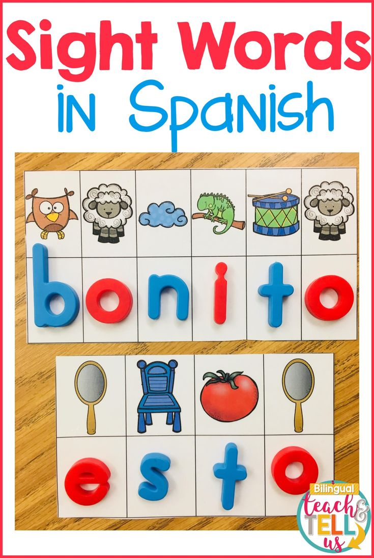 This fun sight word activities in Spanish will help your students practice high frequency words and initial sounds in Spanish. This game can be used during literacy centers and guided reading. Students use letters and pictures to form a sight word using initial sounds to find the mystery word. These are printable ideas and activities for kindergarten and second grade in a dual language or bilingual classroom in Spanish. This game can be used as an assessment or to build fluency and writing…