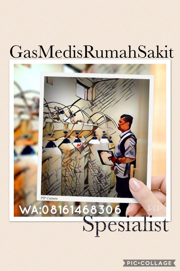 Specialist Medical Gas System