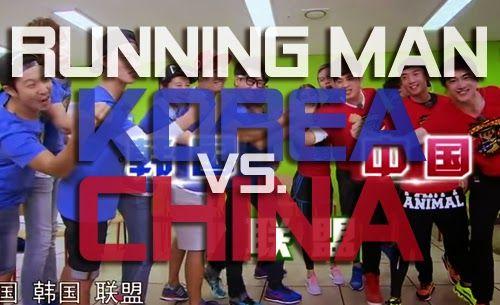 Running Man Korea vs. Running Man China English Subs  GUESTS: Running Man China Cast