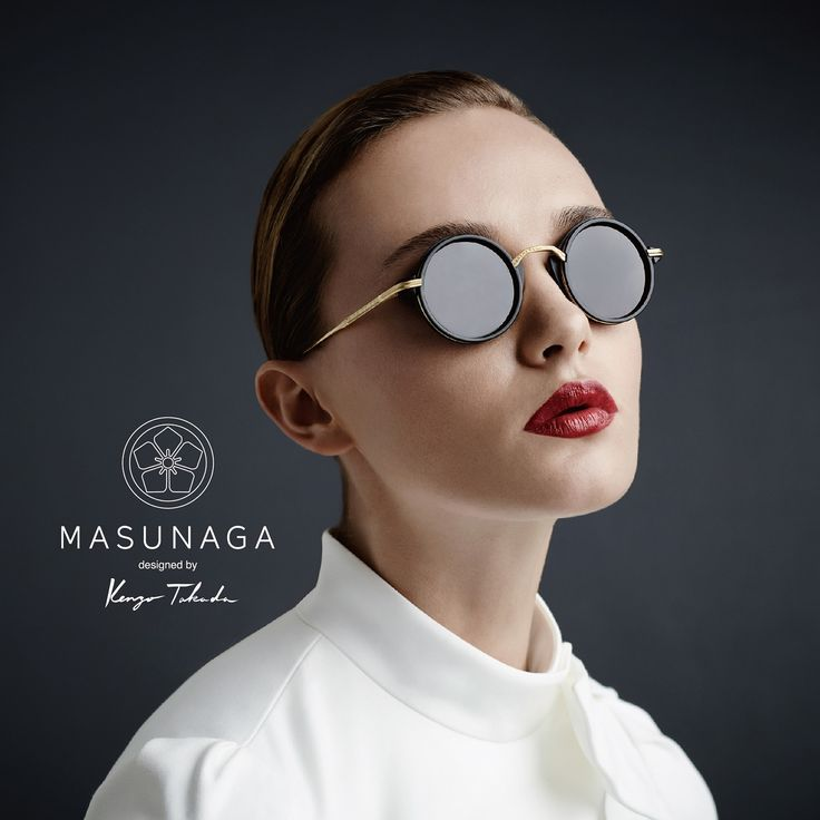 masunaga designed by kenzo takada マスナガ 215 ケンゾー タカダ