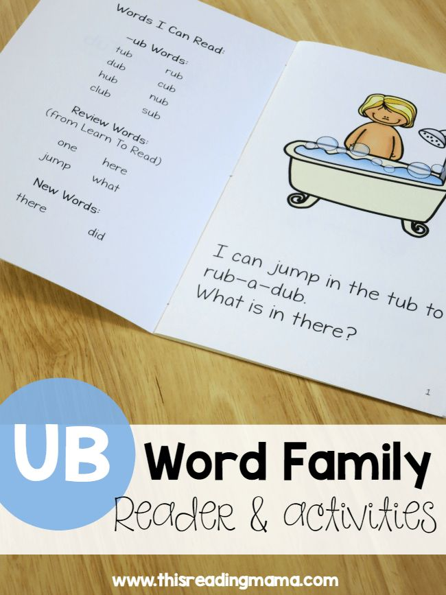 UB Word Family Reader and Activities - FREE - This Reading Mama