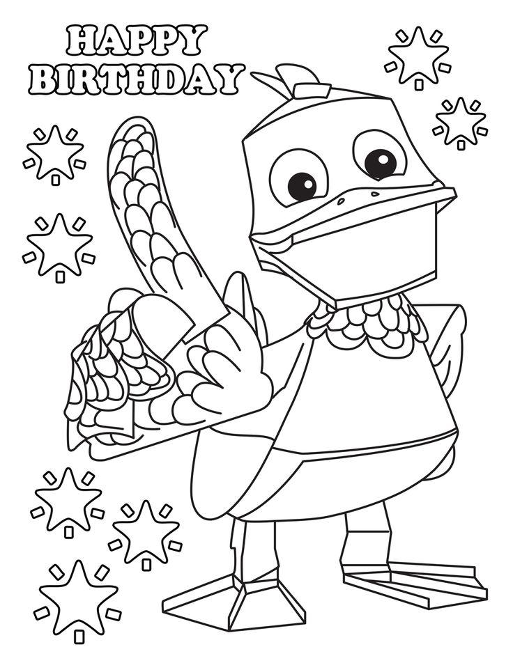 Zack And Quack - Free Birthday Party Favors Cartoon Themes
