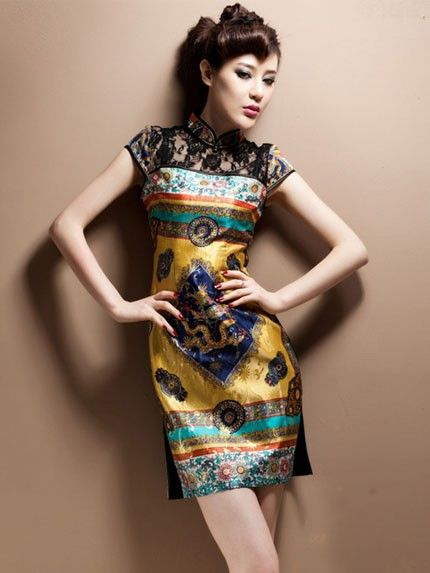 Colorblock Traditional Chinese Qi Pao/Cheongsam Dress