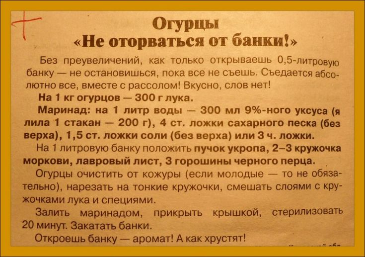 (82) Одноклассники