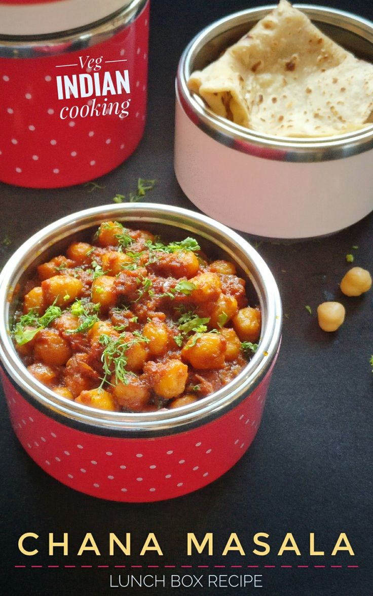 How to make Spicy Chana Masala | Dry Chana Masala - Lunch Box Recipe  #chanamasala #kabulichana #lunchboxrecipe #indianrecipes #tasteofindia #foodblogger #vegindiancooking #vegindiangoodfood #spicy #punjabifood #fathersday  #foodphotography #homecooking #foodie #foodporn #indianfood #vegetarian #indiancuisine #delicious #eatright  #instayum #indiancuisine #indianfood #yummlicious #delicious