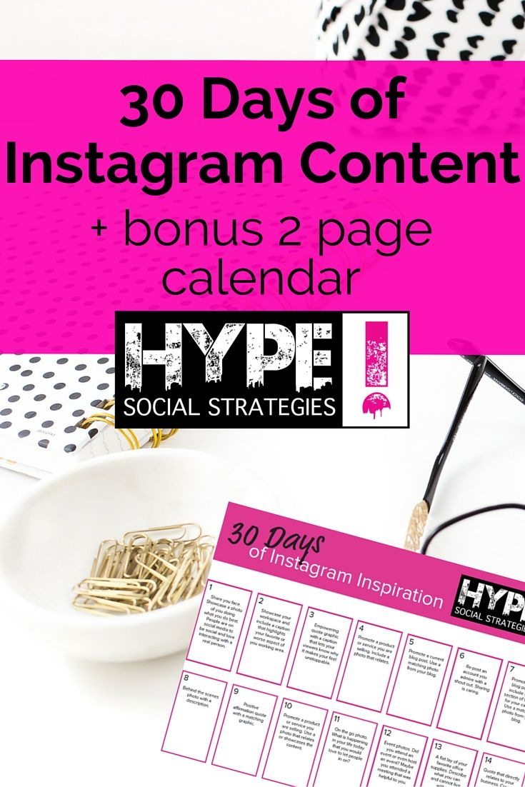 Are you stuck in this same rut on Instagram? Are you in need of new content ideas? I've got a bangin' list of content ideas that will take you through 30 days on Instagram. Plus, there is a bonus free download to go with it. Print it off and use it as you schedule your Instagram posts for the next 30 days! Click through to learn more!