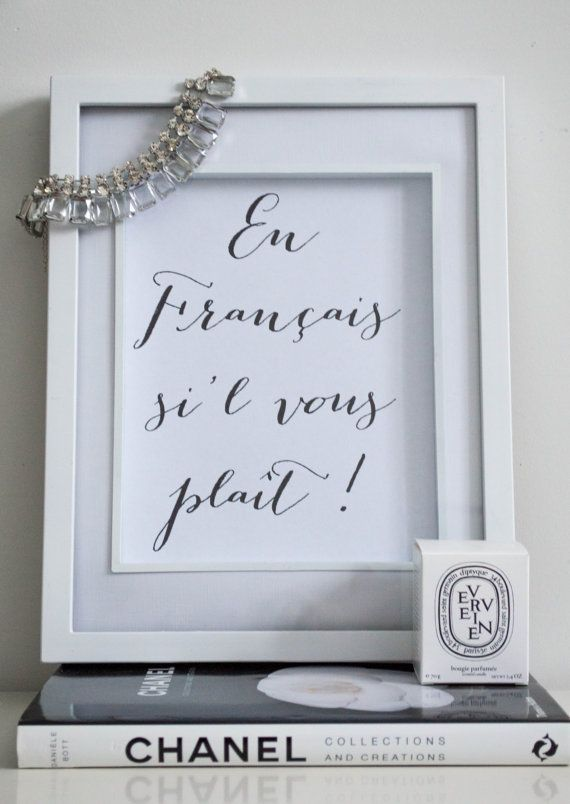 Art de devis imprimable / / français citation, citation art, inspiré de Chanel, citation calligraphie, art pariétal, affiche de citation, im...