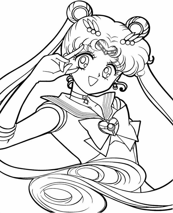 sailor moon was smiling beautiful coloring page