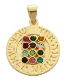 Gold Filled Circle Twelve Tribes Pendant