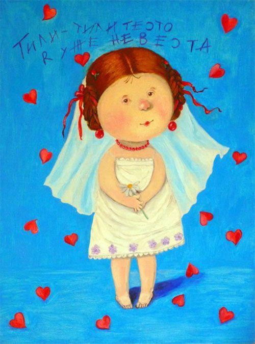 """Нарисованная мной картина успешно шагает по интернету под маркой """"Гапчинская"""". Увы, друзья, это подарок моей дочери с буквами из записки, которую Маруся написала где- то в года четыре:))"""