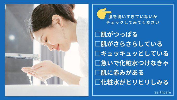 化粧 水 ヒリヒリ