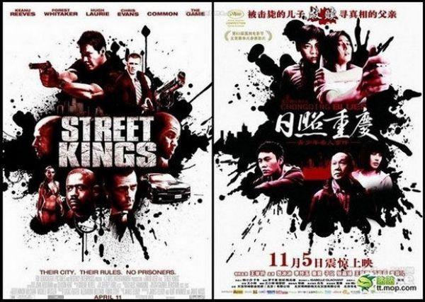 En China truchan casi todo, ahora carteles de cine   Entrá