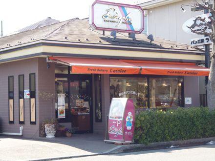 ラザレ 東大和店 | パン好きのポータルサイト「PANPOTA!(パンポタ)」
