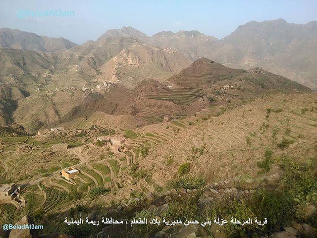 قرية المرحلة عزلة بني حسن مديرية بلاد الطعام محافظة ريمة اليمنية مناظر من بلاد الطعام اليمن ريمة انت لا تعرف ال Natural Landmarks Country Roads Landmarks