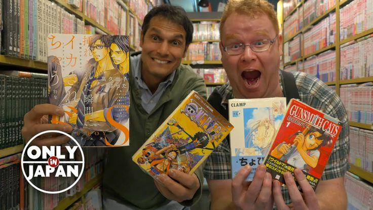 Tokyo Manga Shop & Anime Studio Mega Tour ★ WAO✦RYU!TV ONLYinJAPAN #29 東...