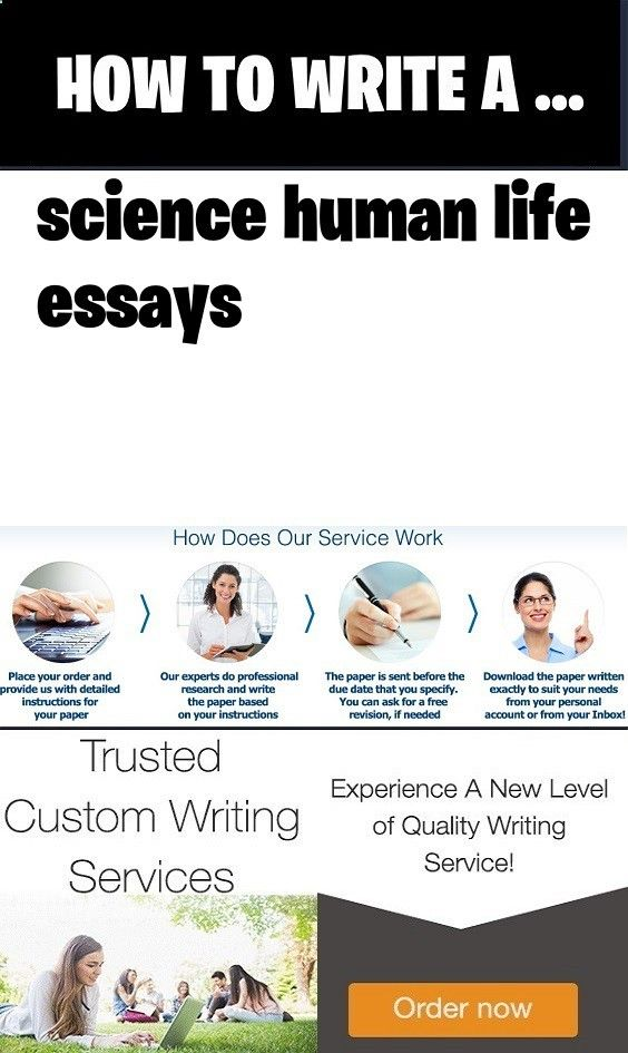 science and human life essay