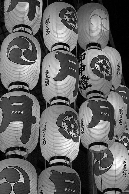 Lanterns at Gion Matsuri Festival, Kyoto, Japan http://www.flickr.com/photos/davegolden/209850563/in/set-72157607611316316