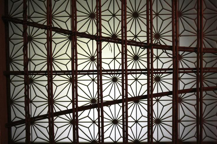 Nanzanso beautiful architecture